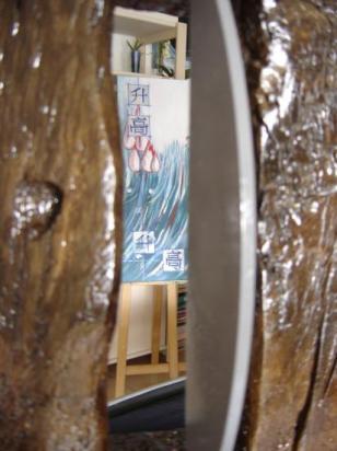 Sculpture en bois de plus de 200 ans d'âge !